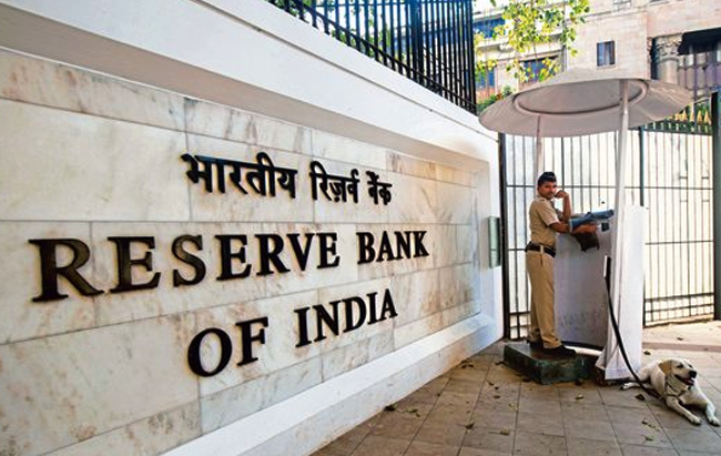RBI Cuts Repo Rate For Fourth Time