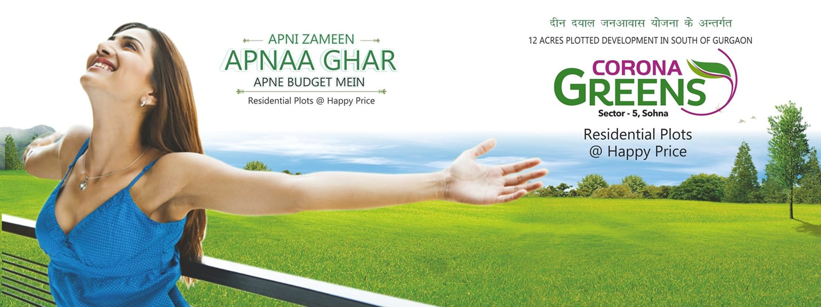 Corona Greens Residential Plots