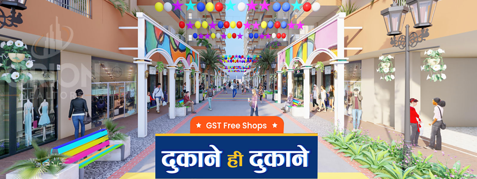 Hcbs Society Shops Gurgaon